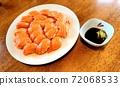 新鮮三文魚壽司 72068533
