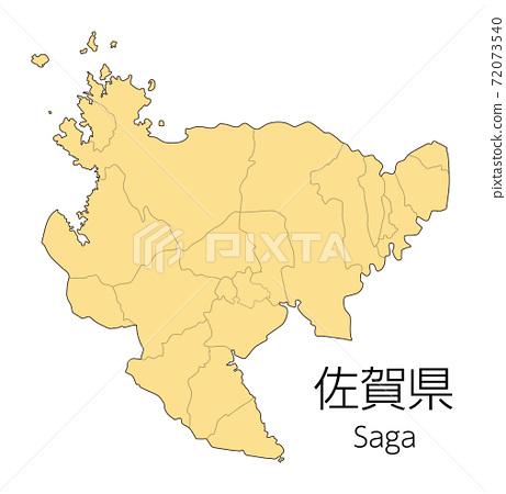 Saga Prefecture 72073540