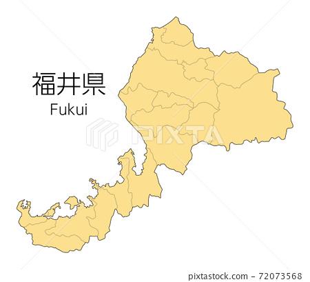 福井縣 72073568