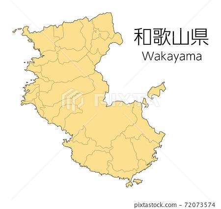 와카야마 현 72073574