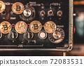 虛擬貨幣比特幣副本 72083531