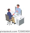 握手的商人的例证等轴测图 72085900