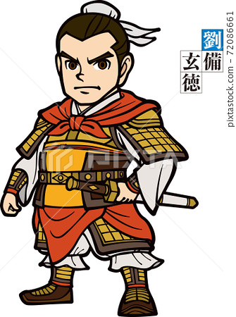 三個王國的劉Bi將出任尼奧 72086661