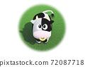 2021, 令和 3 년 소띠의 연하장에 사용할 귀여운 소 캐릭터 소재 72087718