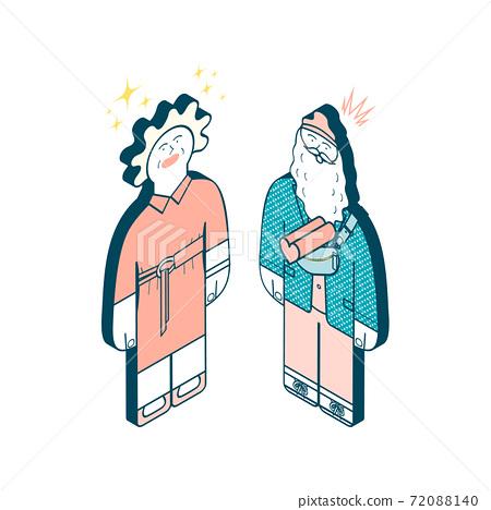 Senior men and women love 72088140