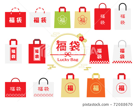 新年銷售幸運袋套裝 72088670