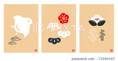 Japanese background with Asian icon vector. Cherry blossom flower, bamboo, wave, bonsai and cloud symbol with Oriental template. 72094267