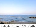 Sea of hot springs 72100687