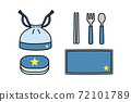 午餐和午餐的商品 72101789