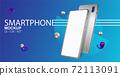 Web banner Smartphones 72113091