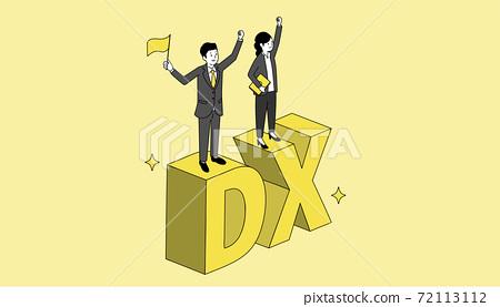 站立以DX,3D例證,傳染媒介例證字符的商人 72113112