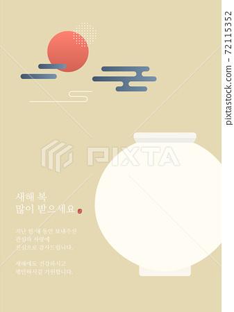 새해 연하장 일러스트 - 도자기 72115352