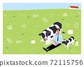 2021年新年贺卡设计远程工作的母牛和男人的插图 72115756