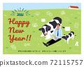 2021年新年贺卡设计远程工作的母牛和男人的插图 72115757