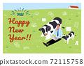 2021年新年贺卡设计远程工作的母牛和男人的插图 72115758