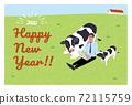 2021年新年贺卡设计远程工作的母牛和男人的插图 72115759