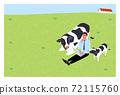 2021年新年贺卡设计远程工作的母牛和男人的插图 72115760