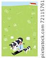 2021年新年贺卡设计远程工作的母牛和男人的插图 72115761
