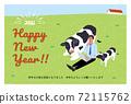 2021年新年贺卡设计远程工作的母牛和男人的插图 72115762