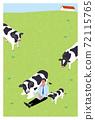 2021年新年贺卡设计远程工作的母牛和男人的插图 72115765