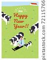 2021年新年贺卡设计远程工作的母牛和男人的插图 72115766