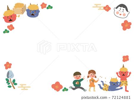 Setsubun項目框架(Akaoni青木,種豆的孩子) 72124881