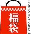 복 주머니 최초 판매 정월 신년 세일 바구니 홍보 72128831