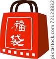 복 주머니 최초 판매 정월 신년 세일 바구니 홍보 72128832