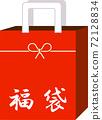복 주머니 최초 판매 정월 신년 세일 바구니 홍보 72128834