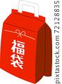 복 주머니 최초 판매 정월 신년 세일 바구니 홍보 72128835