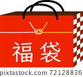 복 주머니 최초 판매 정월 신년 세일 바구니 홍보 72128836