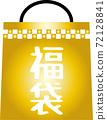 복 주머니 최초 판매 정월 신년 세일 바구니 홍보 72128841
