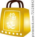 복 주머니 최초 판매 정월 신년 세일 바구니 홍보 72128842
