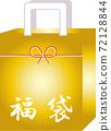 복 주머니 최초 판매 정월 신년 세일 바구니 홍보 72128844