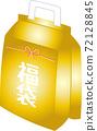 복 주머니 최초 판매 정월 신년 세일 바구니 홍보 72128845