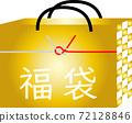 복 주머니 최초 판매 정월 신년 세일 바구니 홍보 72128846