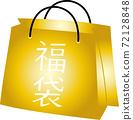 복 주머니 최초 판매 정월 신년 세일 바구니 홍보 72128848