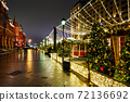 Christmas Market in front of the State Historical Museum, Moscow, Russia 72136692