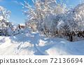 Beautiful winter landscape after a snowfall 72136694