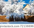 Beautiful winter landscape after a snowfall 72136696