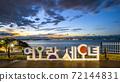 포항 연오랑세오녀 테마공원 72144831
