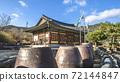 포항 덕동문화마을 민속전시관 72144847