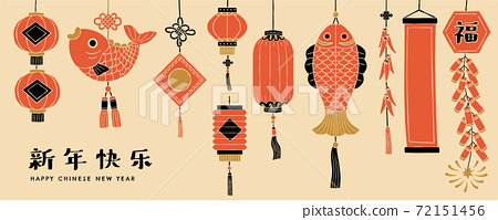 Asian hanging decoration elements 72151456