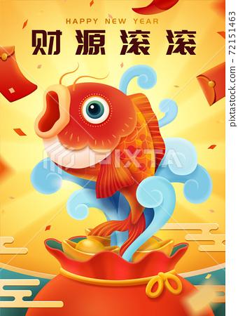 2021 CNY illustration with koi fish 72151463