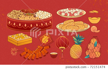 Chinese new year food element set 72151474