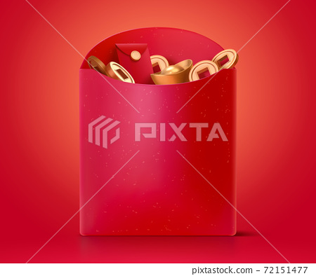 3d New Year red envelope element 72151477
