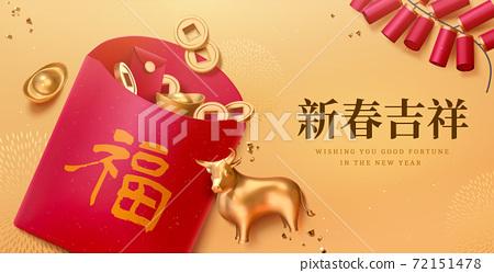 3d Lunar New Year greeting banner 72151478