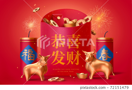 Year of Ox with red envelope 72151479