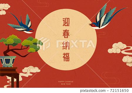 Asian art lunar new year banner 72151650