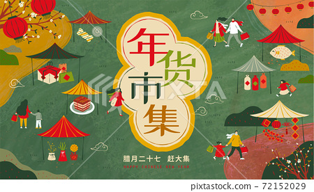 Chinese new year traditional market 72152029